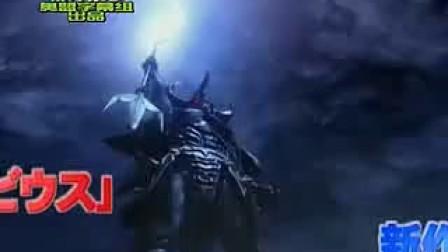 [奥盟字幕组][梦比优斯奥特曼外传][暗黑铠甲][DVD发售预告]
