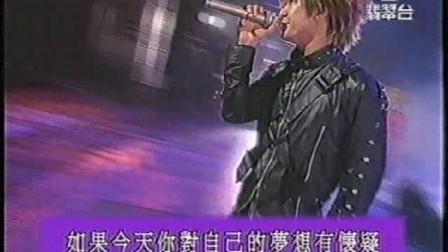 第五十屆日本紅白歌唱大賽(無線電視版本) 第一節及第二節前段連TVB電視廣告