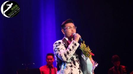 20160214 San Jose Concert - 差半步 陳展鵬 RucoChan