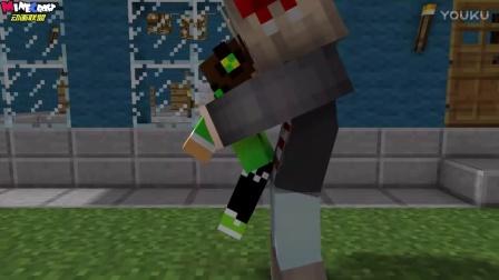 MC动画-吃人的巨型妹子-Minecraft Big Animation