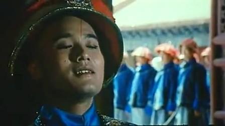 中国老电影《火烧圆明园》中影1983年