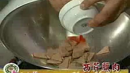 素食料理-【家常菜】(2)