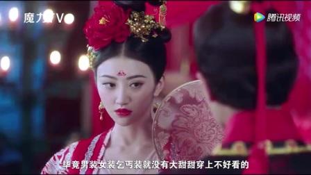 《大唐荣耀》 终极片花:景甜霸气进阶传奇皇后