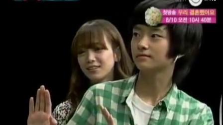 Monsta X成员申元浩(wonho)16岁脸赞CUT