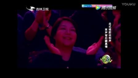 欢乐送2017最新一期小沈阳杨冰鸭蛋表演小品《不差钱2》小沈阳7年后重返小品舞台演艺成名后的自己喜剧总动员