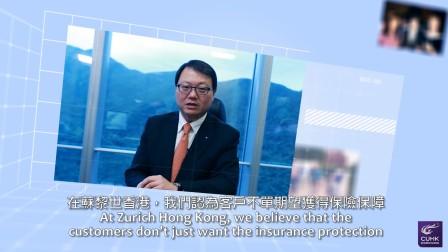 20160126 香港中文大學商學院: 校友寄語 — 許金桂 (BBA 1989 ,MBA 1999)