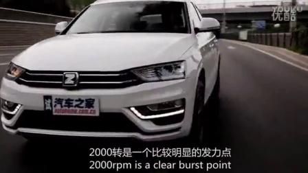 配置撑起场面 试驾众泰SR7 1.5T 手动挡_汽车报价20167
