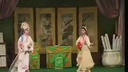 白字戏 《柳良上京 》全剧,全场 戏曲视频mp4/mp3下载