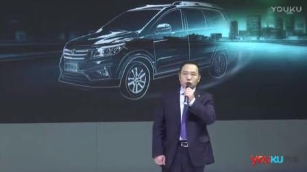 在现场:预售价6-8万元  北汽昌河M70正式亮相_汽车评测20167