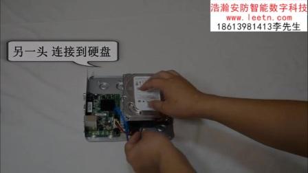 监控安装视频监控安装说明网络监控安装教程