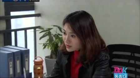 幸福在哪里(下)张淼 郑雪 王舒娟 牛瑜瑜 潘科
