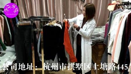 优子外贸服装批发新款打底衬衫外套25元一件,50件起批,走份,新款当季尾货