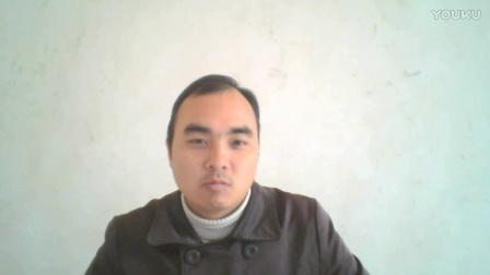 东贺博士之税收体制改革 国家体制改革!