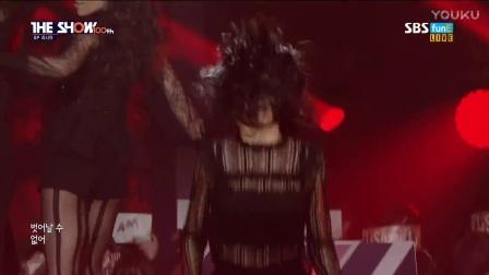 170214.BP Rania - Make Me Ah .The Show