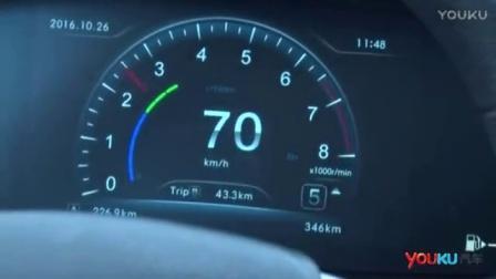 在现场:满足你的各项需求  试驾北汽威旺M50F_汽车评测20167