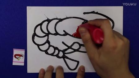 爱乐家园 亲子游戏 小龙虾胶画 儿童智力手工 小猪佩奇