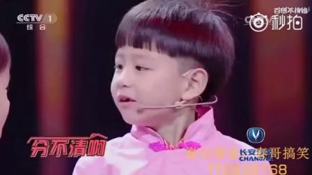 六岁双胞胎说相声争逗哏,弟弟把哥哥忽悠的不要不要的!哈哈哈好可爱,捂脸动作超萌!
