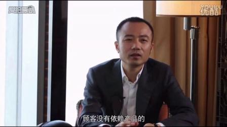 俞凌雄谈创业商机  你是否意识到当下什么行业最适合普通人去做?