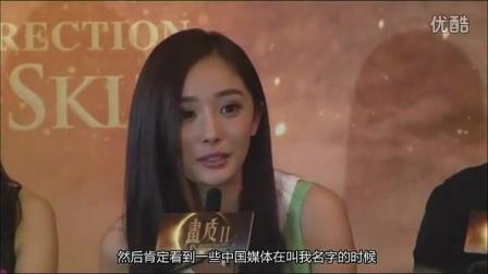 杨幂刘恺威谈法国浪漫之旅_高清