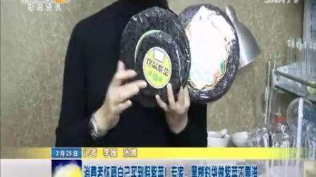 """西安营养学会委员周萍接受陕台《第一新闻》采访""""真假紫菜如何辨别?"""""""