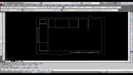 欧派橱柜CAD制图基础