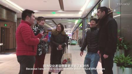 老外搞事情之约会篇:外国人在中国街头当众撩妹 中国人不敌只能跳尬舞