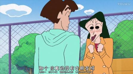 [蜡笔小新][924]松坂老师的小白