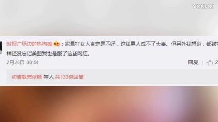 网红王瑞儿被男友将胸打爆? 网友为何不同情反而骂声一片