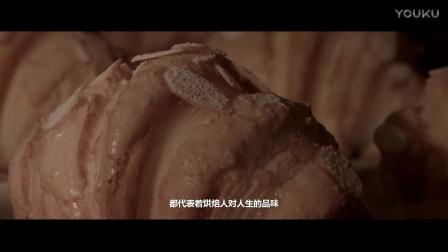 心岸企业宣传片