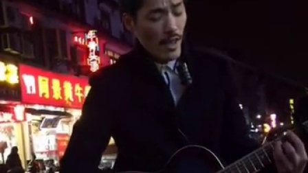 成都——吉他胡子哥