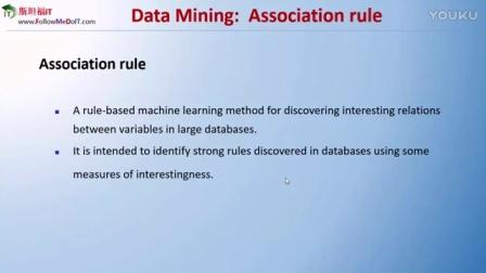 William Huang教授--大数据年代的数据挖掘(Data mining)和算法,及实现实例等