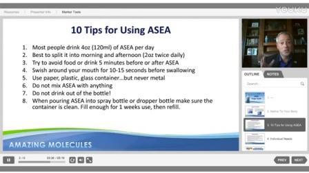 ASEA 使用指南