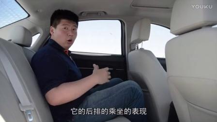 易车网_爱卡汽车_合格的代步车型 原创试驾北汽绅宝D50_试乘_试驾_汽车资讯pc0