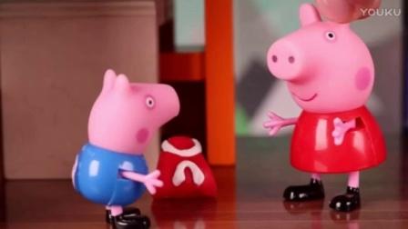 小猪佩奇玩具视频2