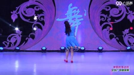 吉美广场舞今生爱上你广场舞最炫民族风