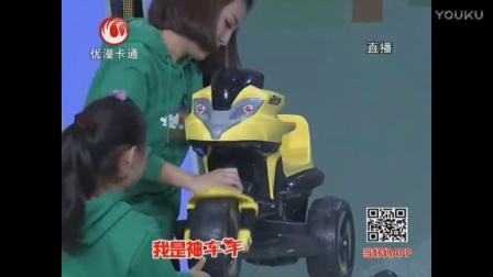 优漫卡通卫视《当好妈》20170225