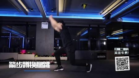 21天训练计划:第八天,30分钟自重重复跳跃训练!
