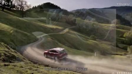 宝马发布全新5系预告片,福特新翼虎上市19.38万起售-