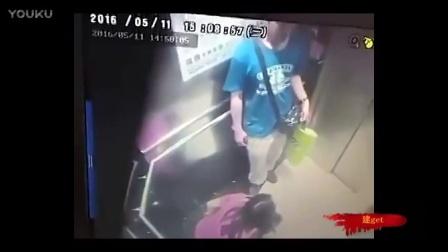 太污了!监控实拍女子在电梯里上脱裤!!