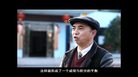 长沙县领跑先峰-板仓社区党建十创新模式