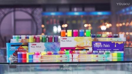 中国兴达文具集团宣传片