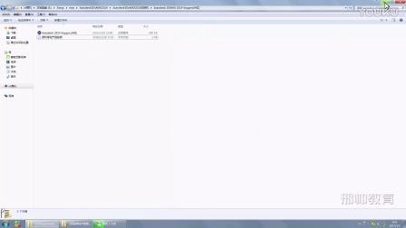 3ds Max2014中文版安装教程