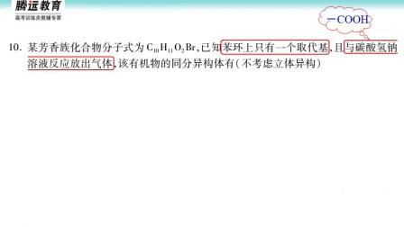 理综-全国Ⅰ卷-45