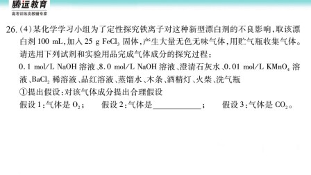 理综-全国Ⅰ卷-47