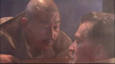 重庆谍战:堂主为兄弟,居然是让美国专家洗热水澡