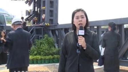 東盟衛視:泰國開始籌建為已故國王普密蓬建火葬亭พิธียกเสาเอกพระเมรุมาศ
