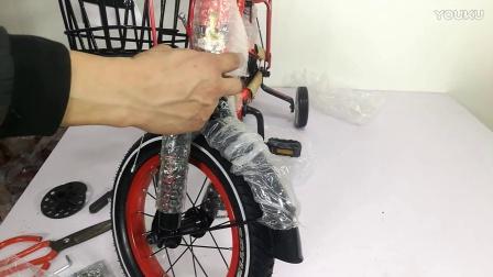 凤凰自行车视频1