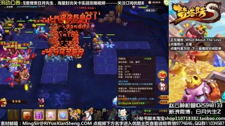 梦塔防日月先生:诗笙箫炼狱塔326层走怪防守2
