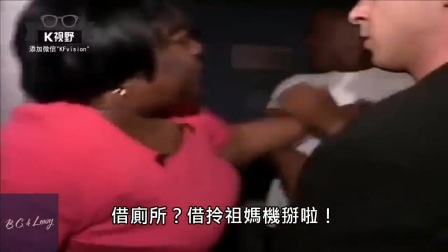 [K分享] 男子和小三被老婆抓包,竟唬「她只是借厕所」(中文字幕)