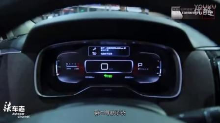 2016《嘉伟说车》之雪铁龙C6 诠释法式豪华 北京车展 GO车志_汽车评测20167